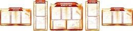 Купить Стендовая композиция для кабинета математики в золотисто-бордовых тонах 3180*760 мм в Беларуси от 248.50 BYN
