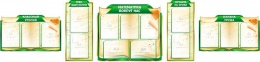 Купить Стендовая композиция для кабинета математики в золотисто-зеленых тонах 3180*760 мм в Беларуси от 236.50 BYN