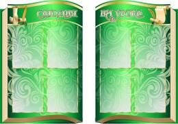 Купить Стендовая  композиция Сегодня на уроке в виде раскрытой книги в  зелёных тонах 1280*890мм в Беларуси от 142.00 BYN