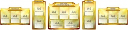 Купить Стендовая композиция Святло роднага слова в золотистых тонах 3180*760 мм в Беларуси от 236.50 BYN