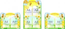 Купить Стендовая композиция в группу Пчёлка 1760*870 мм в Беларуси от 145.00 BYN