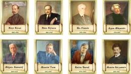 Купить Стенды Комплект портретов Белорусских писателей в золотисто-зеленых тонах 240*300 мм в Беларуси от 66.00 BYN