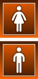Купить Табличка на туалет 100*100 мм в коричневых тонах в Беларуси от 1.00 BYN