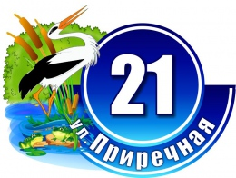 Купить Табличка Номер дома и название улицы с Аистом 550х410мм в Беларуси от 27.00 BYN
