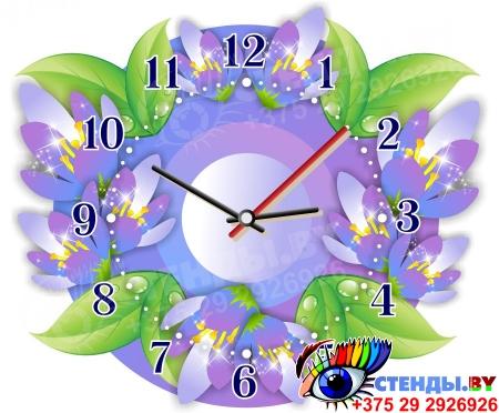 Часы настенные кварцевые Подснежники 280*240 мм