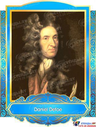 Комплект портретов портретов Знаменитые Британцы в голубых тонах 260*350 мм Изображение #1