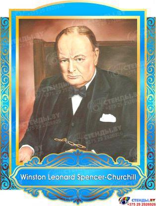 Комплект портретов портретов Знаменитые Британцы в голубых тонах 260*350 мм Изображение #3