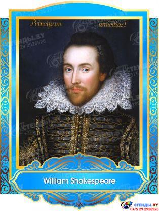 Комплект портретов портретов Знаменитые Британцы в голубых тонах 260*350 мм Изображение #7