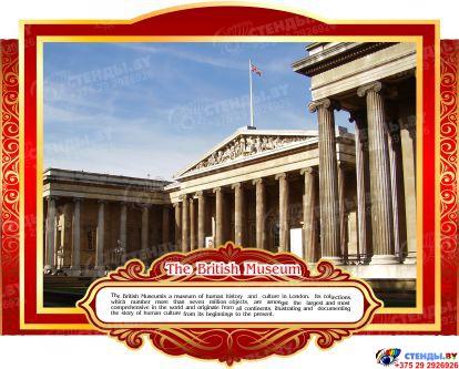 Комплект стендов Достопримечательности Великобритании для кабинета английского языка в золотисто-красных тонах 265*350 мм,280*350 мм Изображение #4