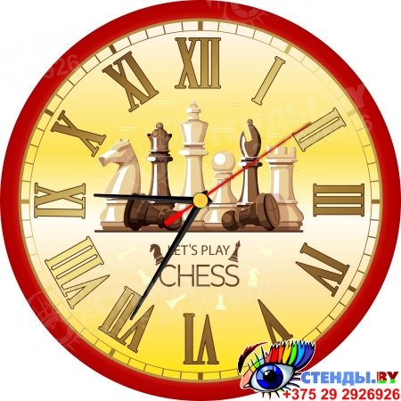 Часы с шахматами 250*250 мм