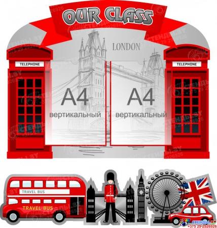 Фигурный Стенд Our Class в стиле Лондон с фигурным элементом 780*820 мм