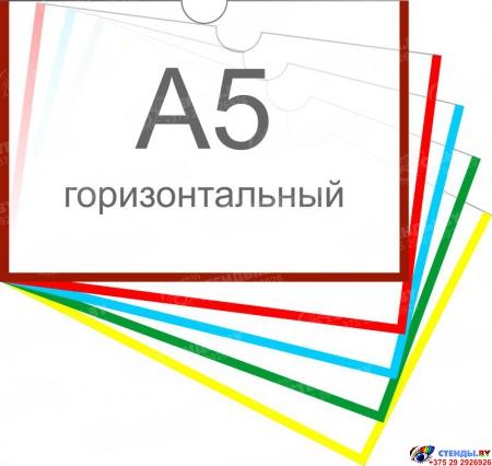 Пластиковый карман А5 горизонтальный самоклеящийся 225х155 мм