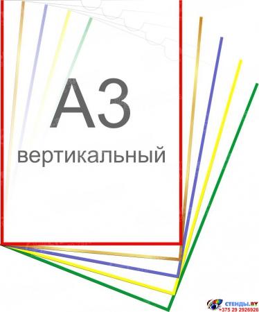 Пластиковый карман А3 вертикальный самоклеящийся 315х425 мм