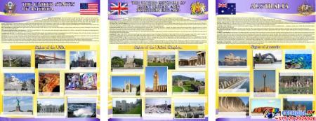 Комплект из 3-х стендов Австралия,США, Великобритания для кабинета английского языка в фиолетовых тонах 700*850мм