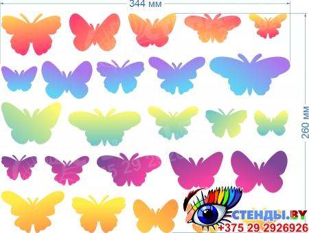 Комплект наклеек Бабочки для интерьера 344х260 мм Изображение #2