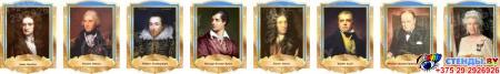 Комплект портретов портретов Знаменитые Британцы  в золотисто-голубых тонах 260*350 мм