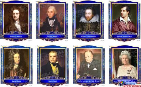 Комплект портретов  Знаменитые Британцы для кабинета английского языка 260*350 мм