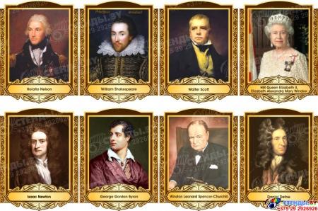 Комплект портретов Знаменитые Британцы для кабинета английского языка в золотисто коричневых тонах 260*350 мм