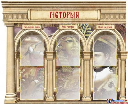 Стендовая композиция Храм в кабинет истории и географии 1150*3010мм Изображение #2