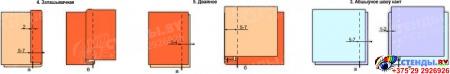 Стенд Машынныя швы для  кабинета трудового обучения на белорусском языке 1150*840мм Изображение #1