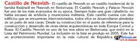 Стенд REPUBLICA DE BELARUS в кабинет испанского  языка в золотисто-зелёных тонах 600*750 мм Изображение #4
