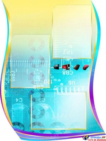 Стендовая композиция Методический вестник 2210*1150мм Изображение #2