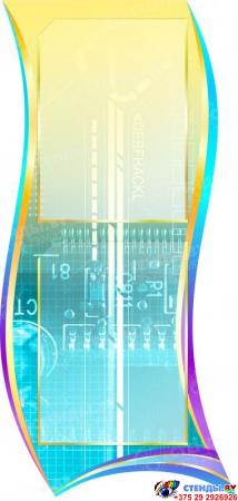 Стендовая композиция Методический вестник 2210*1150мм Изображение #4