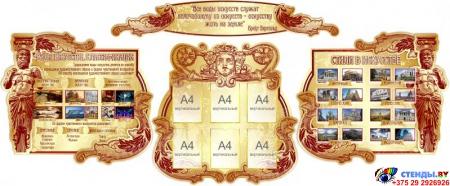 Композиция Стили и виды искусства в золотисто-бордовых тонах 3440*1430 мм