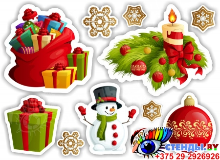 Набор Новогодних наклеек  670*290мм Изображение #1