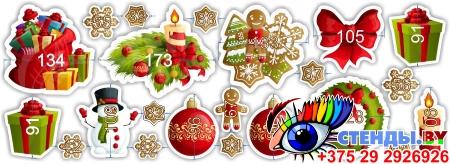 Набор Новогодних наклеек  670*290мм Изображение #3