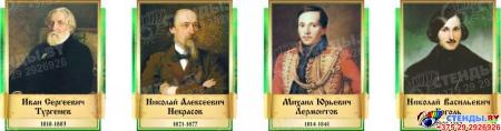 Стендовая композиция В мире  языка и литературы с портретами в стиле Свиток в золотисто-зеленых тонах 3300*1000мм Изображение #5