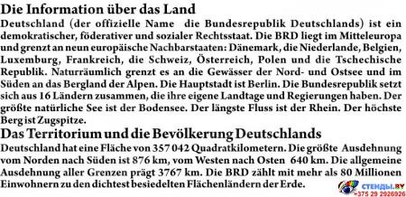 Стенд  INFORMATION  в кабинет немецкого языка в желто-оранжевых тонах  1680*770мм Изображение #2