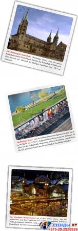 Стенд Deutschland в кабинет немецкого языка на 2 кармана А4 в жёлто-салатовых тонах 750*800мм Изображение #1
