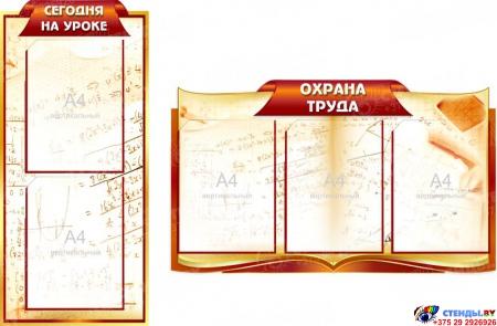Стендовая композиция для кабинета математики в золотисто-бордовых тонах 3180*760 мм Изображение #1