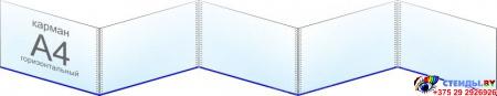 Папка-передвижка на 5 горизонтальных карманов А4