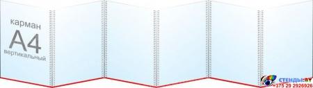 Папка-передвижка на 6 вертикальных карманов А4