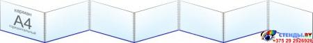 Папка-передвижка на 7 горизонтальных карманов А4