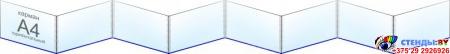Папка-передвижка на 8 горизонтальных карманов А4