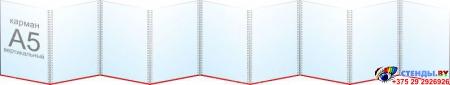 Папка-передвижка на 9 вертикальных карманов А5