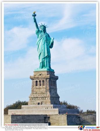 Стенд Достопримечательности США в жёлто-зеленых тонах 1250*1000 мм Изображение #1