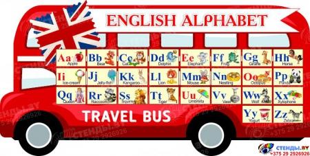 Стенд Английский Алфавит в виде автобуса 1050*530мм