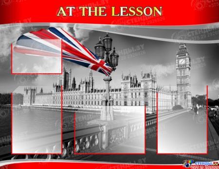 Стенд AT THE LESSON для кабинета английского языка в стиле Лондон 970*750мм