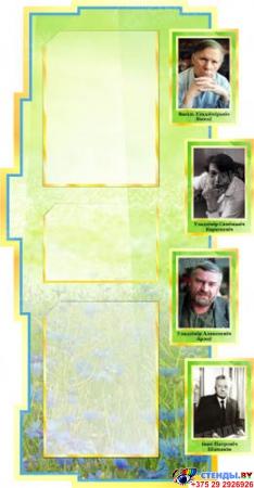 Стенд в кабинет белорусского языка и литературы 1800*995мм Изображение #1