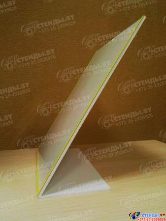 Карман вертикальный А4 на подставке из пластика 3 мм 225х305 мм Изображение #3