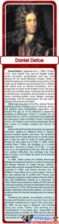 Стенд Выдающиеся люди Соединённого Королевства 1450*910 мм Изображение #3