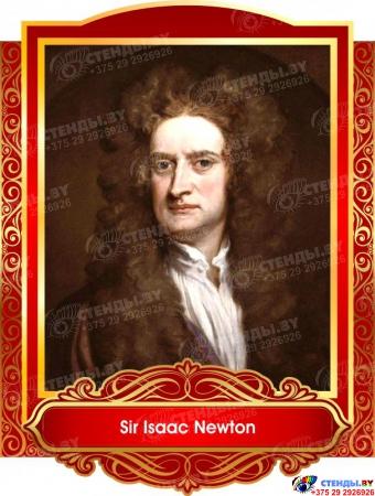 Комплект портретов  Знаменитые Британцы для кабинета английского языка золотисто-красные 260*350 мм Изображение #1
