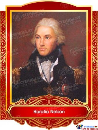 Комплект портретов  Знаменитые Британцы для кабинета английского языка золотисто-красные 260*350 мм Изображение #2