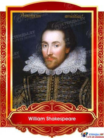 Комплект портретов  Знаменитые Британцы для кабинета английского языка золотисто-красные 260*350 мм Изображение #3