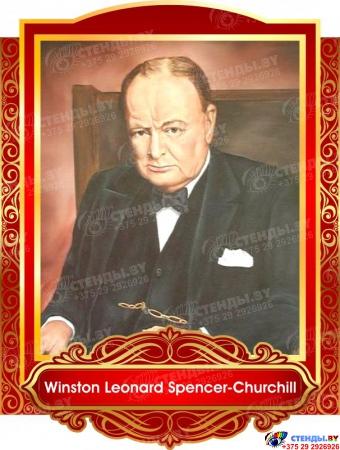 Комплект портретов  Знаменитые Британцы для кабинета английского языка золотисто-красные 260*350 мм Изображение #7