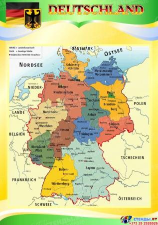 Стенд Deutschland в кабинет немецкого языка  на немецком в желто-зеленых тонах  530*770мм